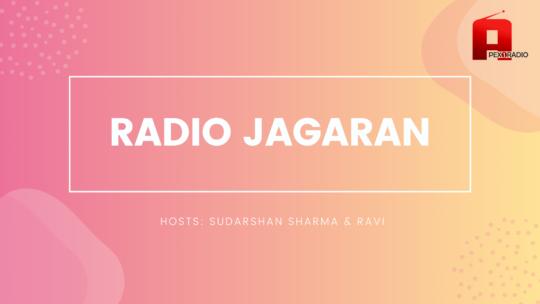 RADIO JAGARAN